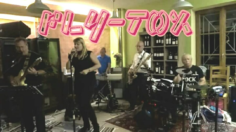 Fly-Tox : Groupe Blues Rock Rock'n'Roll Pop-Rock Années 70/80 Languedoc-Roussillon - Hérault (34)